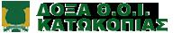 DOXA KATOKOPIAS FC
